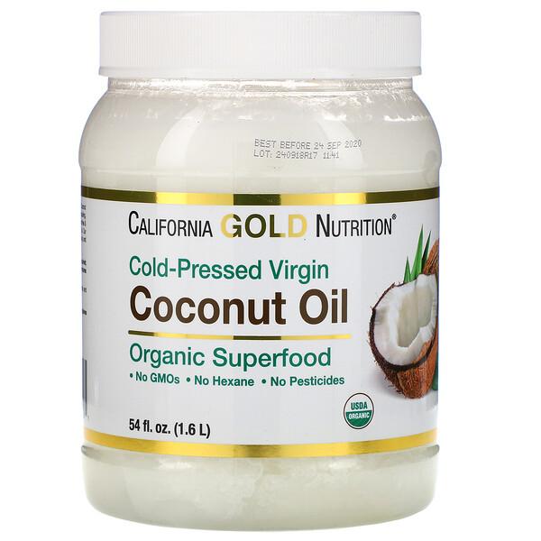 California Gold Nutrition, Органическое кокосовое масло первого холодного отжима, 1,6л (54жидк.унции)