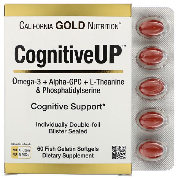California Gold Nutrition, CognitiveUP, омега-3, альфа-ГФХ, теанин и фосфатидилсерин, 60рыбно-желатиновых капсул