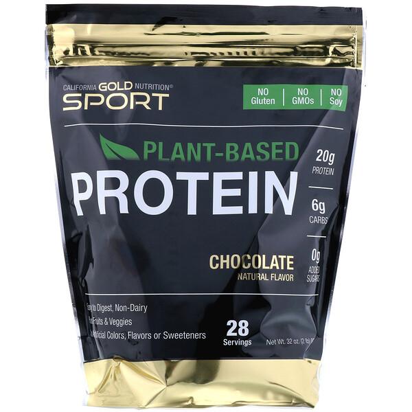 Растительный протеин со вкусом шоколада, веганский, легкоусвояемый, 907г (2фунта)