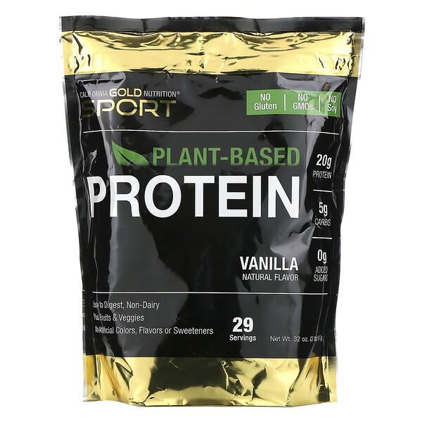 растительный протеин со вкусом ванили, веганский, легкоусвояемый, 907г (2фунта)