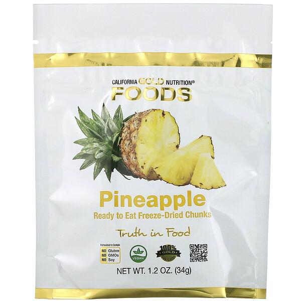 California Gold Nutrition, сублимированный ананас, готовые к употреблению ломтики, 34г (1унция)