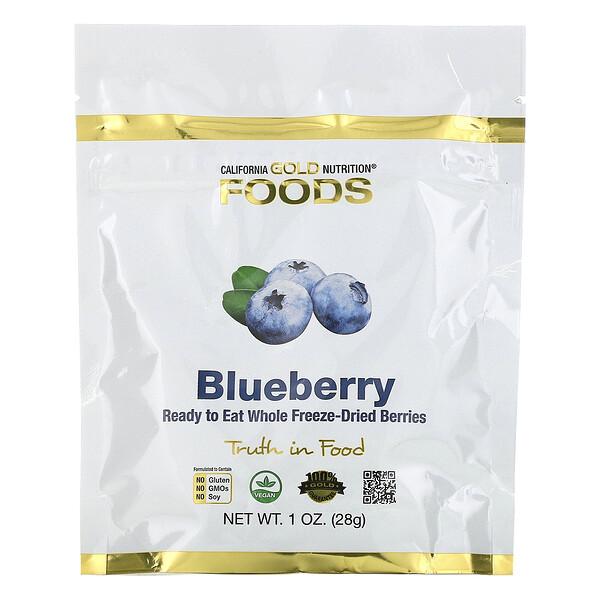 California Gold Nutrition, Сублимированная голубика, готовые к употреблению целые сублимированные ягоды, 28г (1 унция)