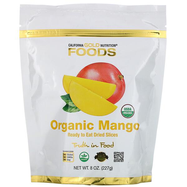 Органическое манго, готовые к употреблению сушеные ломтики, 8унций (227г)