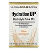 California Gold Nutrition, HydrationUP, смесь для приготовления электролитического напитка, цитрусы, 20пакетиков, 4,4г (0,16унции) в каждом