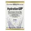 California Gold Nutrition, HydrationUP, смесь для напитка с электролитами, виноград, 20 пакетов весом 0,17унции (4,7г) каждый