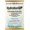 California Gold Nutrition, HydrationUP, смесь для напитка с электролитами, комбинированный набор из 20 пакетов весом 0,15унции (4,2г) каждый