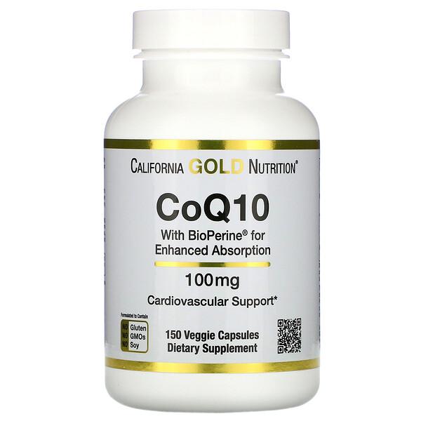 коэнзимQ10 фармацевтической степени чистоты с экстрактом Bioperine, 100мг, 150растительных капсул