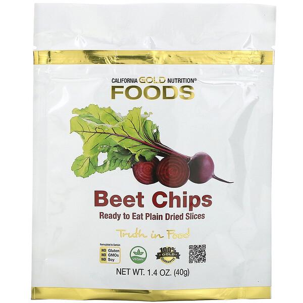 California Gold Nutrition, Чипсы из свеклы, готовые к употреблению сушеные ломтики, 1,4унции (40г)