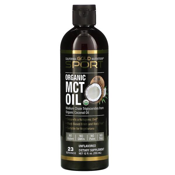 органическое масло MCT, 355мл (12жидк.унций)