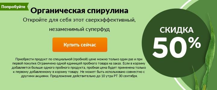 Скидки и промокоды на iHerb с 23 по 30 сентября