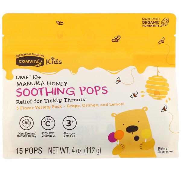 Kids, Soothing Pops, UMF 10+ Manuka Honey, 3 Flavor Variety Pack, 15 Pops, 4 oz (112 g)