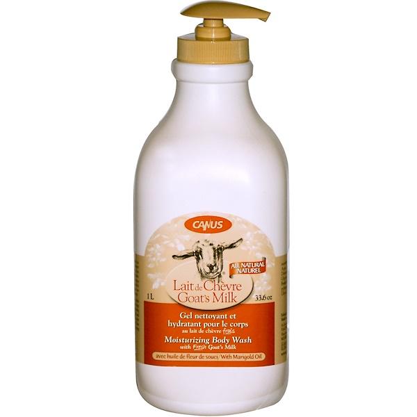 Canus, Goat's Milk, Moisturizing Body Wash with Marigold Oil, 33.6 oz (1 L) (Discontinued Item)