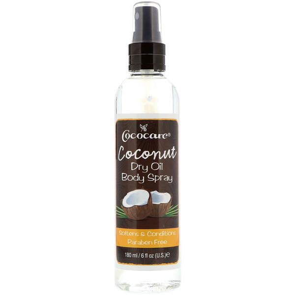 Coconut Dry Oil Body Spray, 6 fl oz (180 ml)