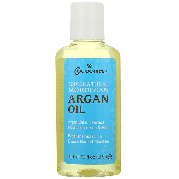 На 100% натуральное марокканское аргановое масло, 60мл (2жидк.унции)