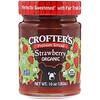 Crofter's Organic, Премиум-спред, клубника, органическая, 10 унций (283 г)