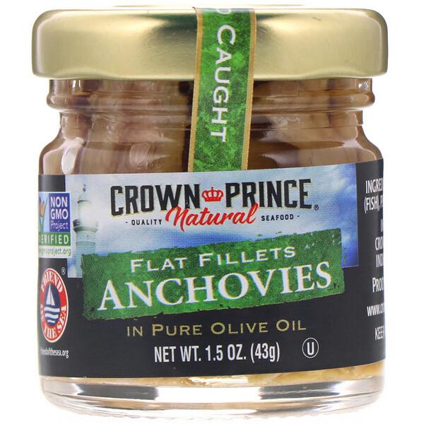 Анчоусы, плоское филе, в чистом оливковом масле, 1,5 унции (43 г)