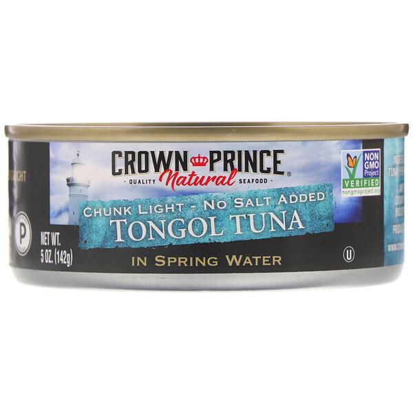 Австралийский тунец, диетический— без добавления соли, в родниковой воде, 142г (5унций)