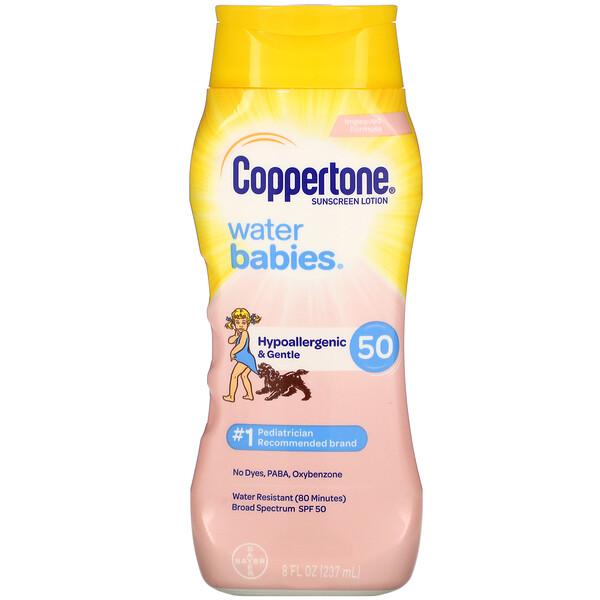 Water Babies, Sunscreen Lotion, SPF 50, 8 fl oz (237 ml)