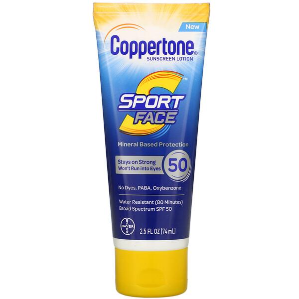 Coppertone, Sport Face, Sunscreen Lotion, SPF 50, 2.5 fl oz (74 ml)