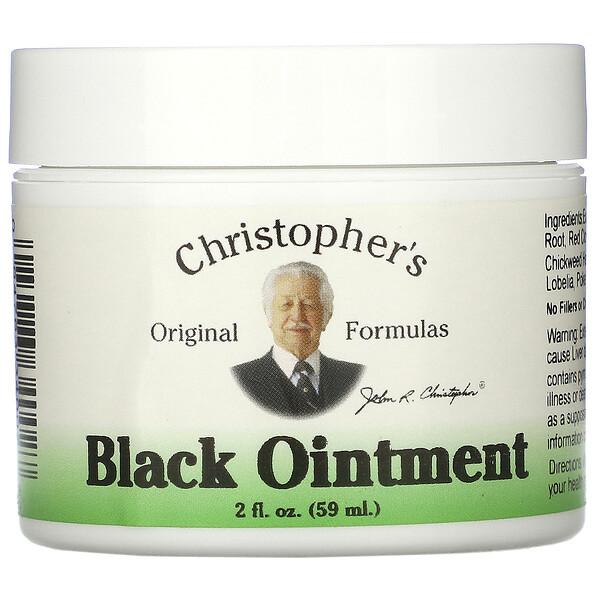Black Ointment, противовоспалительная, 59 мл (2 жидкие унции)