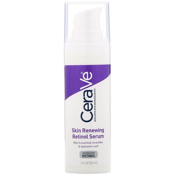 CeraVe, Сыворотка с ретинолом для восстановления кожи, 30мл (1жидк.унция)