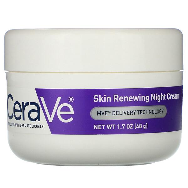 Skin Renewing Night Cream, 1.7 oz (48 g)