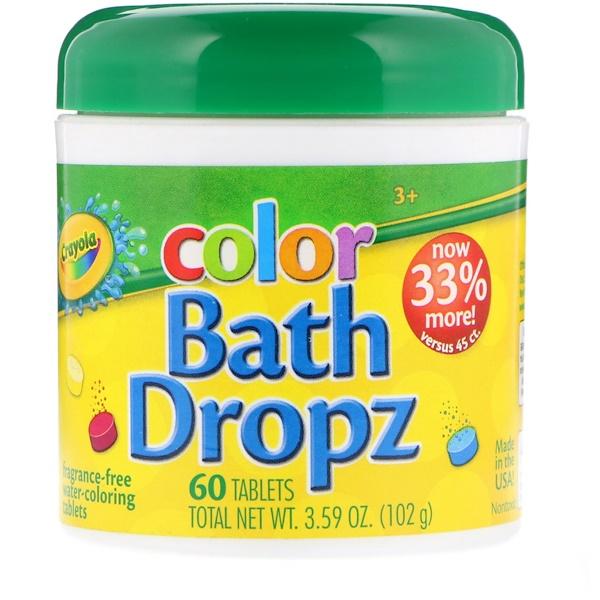 Цвет, Bath Dropz, 60 таблеток