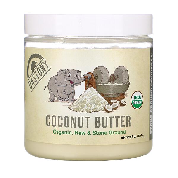 Organic Coconut Butter, 8 oz (227 g)