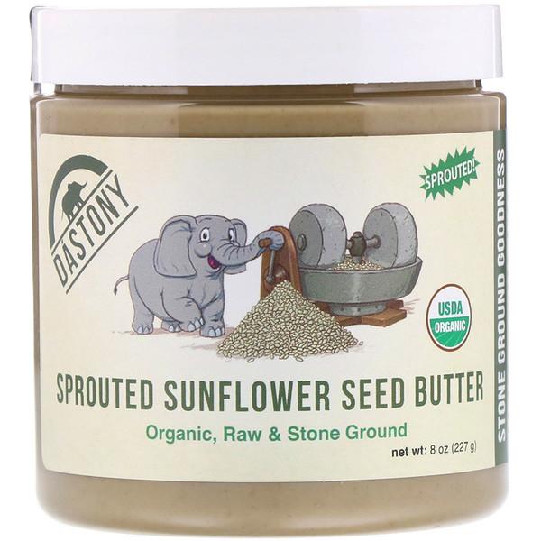 Масло из пророщенных семечек подсолнуха, 100% органическое, 8 унций (227 г)