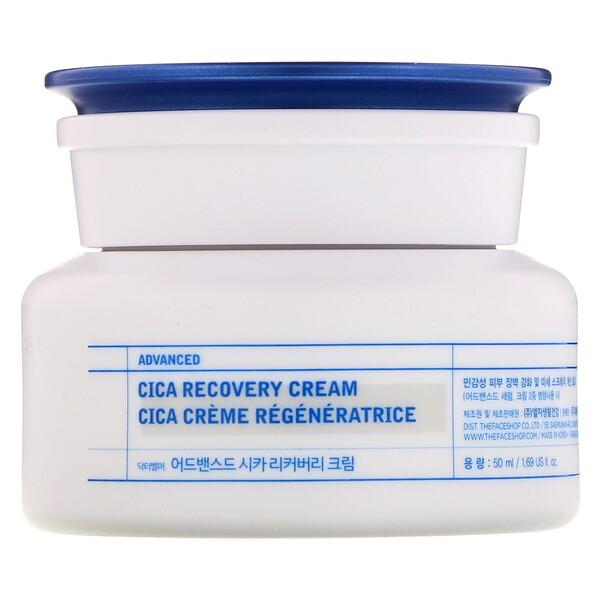Восстанавливающий крем с центеллой азиатской, усовершенствованная рецептура, 50мл