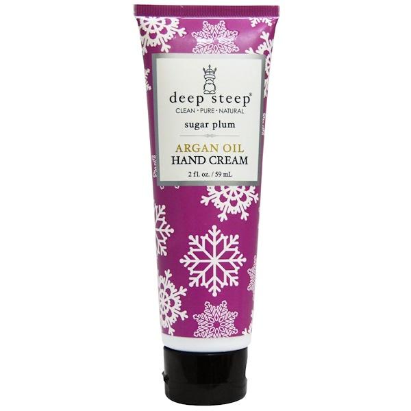 Deep Steep, Argan Oil Hand Cream, Sugar Plum, 2 fl oz (59 ml) (Discontinued Item)