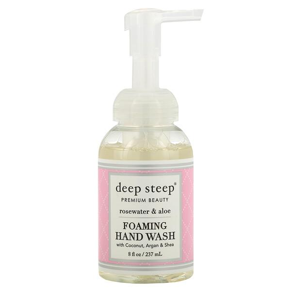 Deep Steep, Foaming Hand Wash, Rosewater & Aloe, 8 fl oz (237 ml)