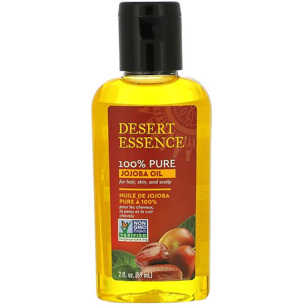 100% Pure Jojoba Oil, For Hair, Skin, and Scalp, 2 fl oz (59 ml)