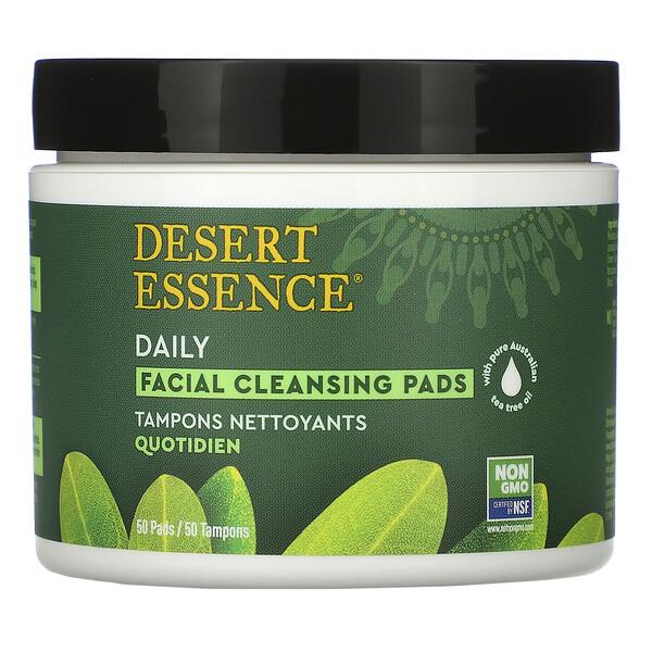 Desert Essence, Ватные диски для ежедневной очистки кожи лица, 50 штук