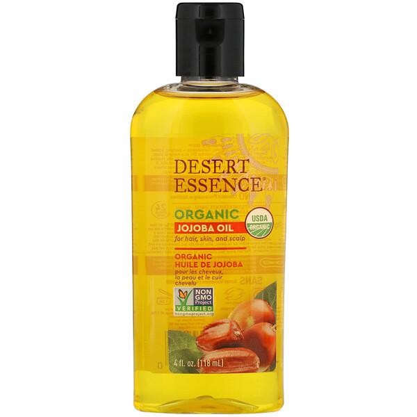 Organic Jojoba Oil for Hair, Skin and  Scalp, 4 fl oz (118 ml)