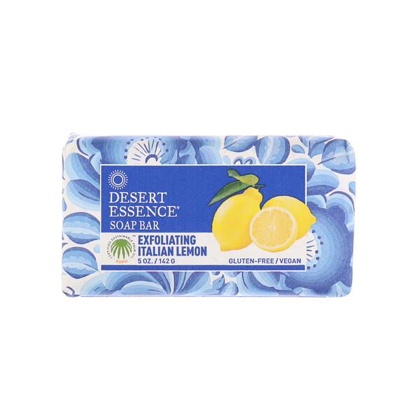 Мыло с итальянским лимоном, Отшелушивающее действие, 5 унций (142 г)