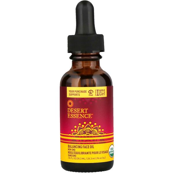 Balancing Face Oil,  .96 fl oz (28.3 ml)