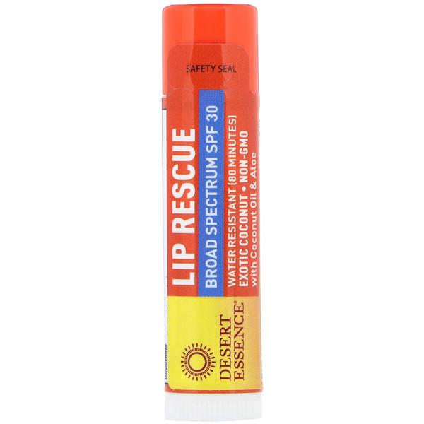 Lip Rescue, Broad Spectrum SPF 30, Exotic Coconut, .15 oz (4.25 g)