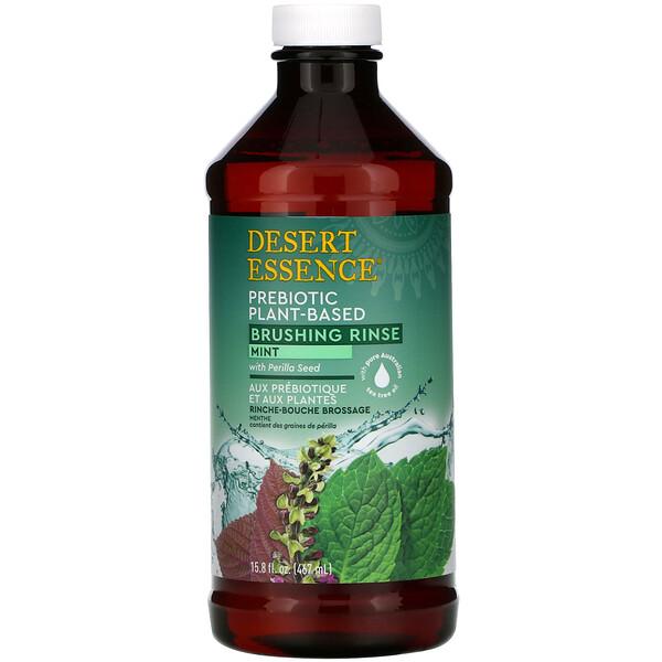 Desert Essence, Prebiotic, Plant-Based Brushing Rinse, Mint, 15.8 fl oz (467 ml)