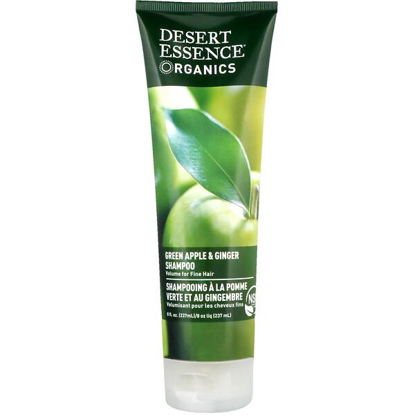 Organics, шампунь «Зеленое яблоко и имбирь», 237 мл (8 жидких унций)