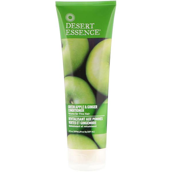 Desert Essence, Кондиционер, «Зеленое яблоко и имбирь», 237 мл (8 жидк.унций)