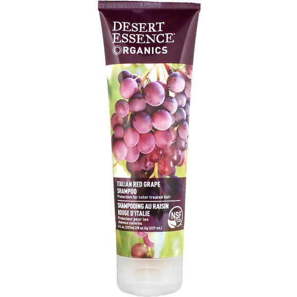 Desert Essence, Organics, шампунь с итальянским красным виноградом, 237 мл (8 жидких унций)