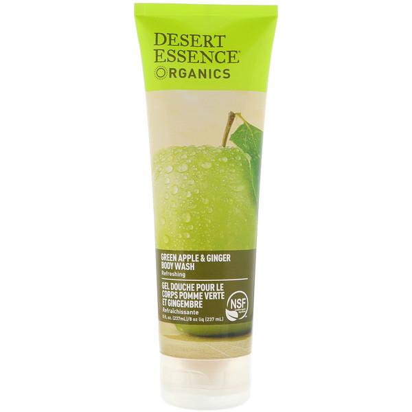 Organics, гель для душа, зеленое яблоко и имбирь, 8 жидких унций (237 мл)