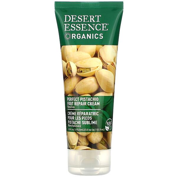 Organics, восстанавливающий крем для ног, Perfect Pistachio, 103,5 мл (3,5 жидкой унции)