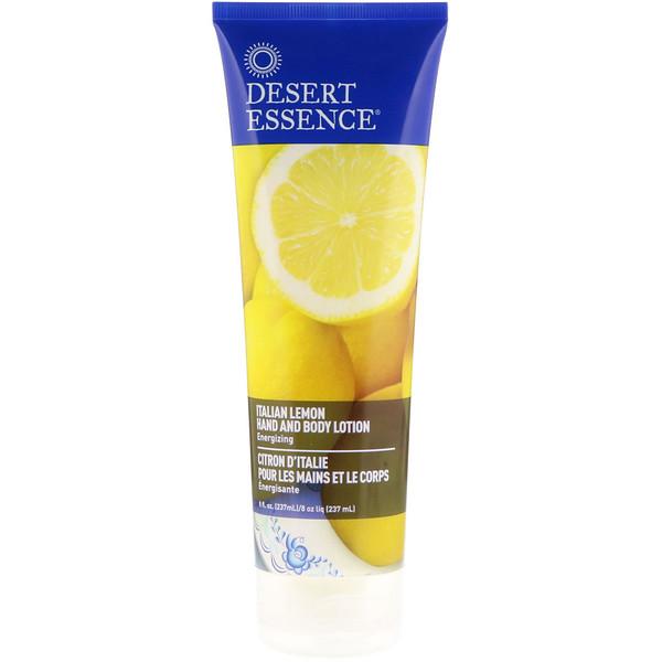 Лосьон для рук и тела, Итальянский лимон, 8 жидких унций (237 мл)