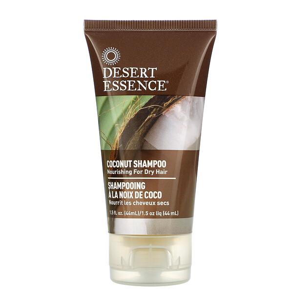Desert Essence, Шампунь с кокосом, компактная упаковка, 44мл (1,5жидк.унции)