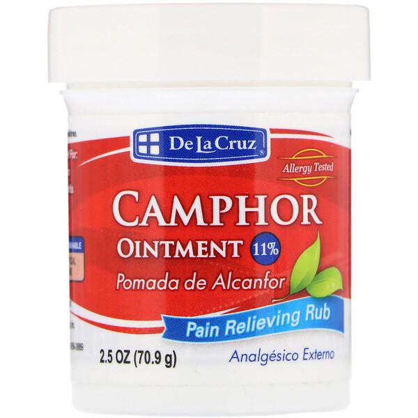 Камфорная мазь, средство для устранения боли, 2,5 унции (70,9 г)
