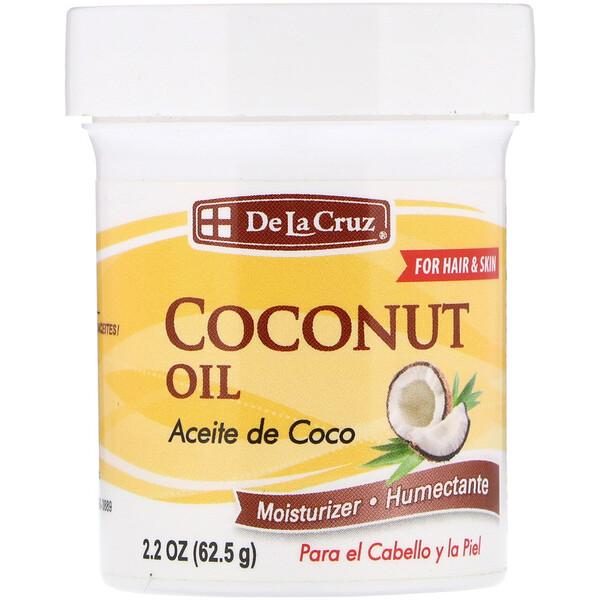 Кокосовое масло, увлажняющее средство, 2,2 унции (62,5 г)