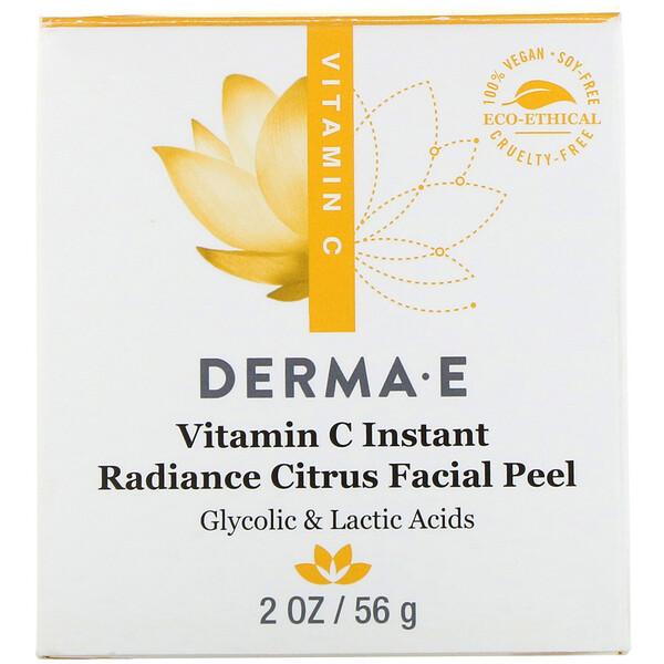 Цитрусовый пилинг для лица «Мгновенное сияние» с витаминомC, 56г (2унции)