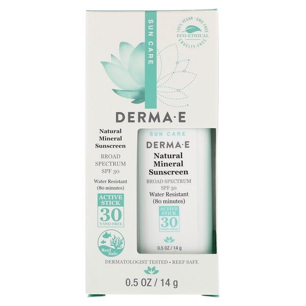 Derma E, Натуральный минеральный солнцезащитный крем, фактор защиты от солнца 30, водостойкий